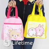 ﹝雙層側網便當袋﹞正版手提餐袋 手提包 保溫袋 兔兔 P助 拉拉熊〖LifeTime一生流行館〗B19108