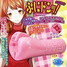 【緁希情趣精品】日本Toys Love*ぷにドンッ! 三角肉壁通道自慰套