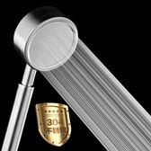 304不銹鋼熱水器增壓洗澡淋浴花灑噴頭淋雨花酒沐浴軟管套裝家用 LannaS