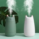 加濕器 貓咪加濕器小型usb迷你可愛便攜式臉部噴霧補水儀家用靜音臥室【快速出貨八折搶購】