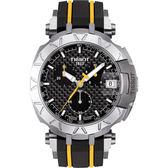環法特別版 TISSOT 天梭 T-Race 環法自行車賽特別版計時手錶-碳纖維/45mm T0924171720100