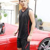 大碼運動套裝 無袖背心短褲兩件套跑步男訓練裝備寬鬆速干透氣籃球服 DR17615【Rose中大尺碼】