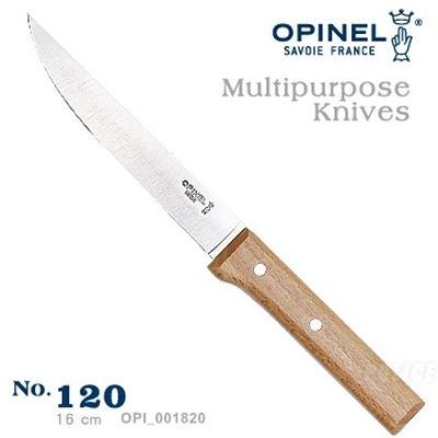OPINEL The Multipurpose Knives 多用途刀系列-不銹鋼薄片刀 No.120#OPI_001820【AH53117】i-style居家生活