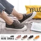 [Here Shoes]休閒鞋-純色簡約 帆布鞋面 簡約好穿搭 必備經典款 帆布鞋 餅乾鞋-KW8590