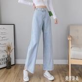 淺藍色高腰寬管牛仔褲 女款春夏季2020年新款小個子寬鬆垂感老爹直筒褲子 DR34041【美好時光】