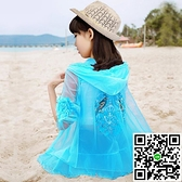 兒童防曬衣防紫外線夏季薄款外套空調衫冰絲女孩女童大童【風之海】