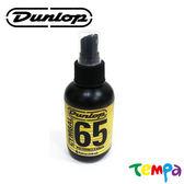 【Tempa】Dunlop6434爵士鼓銅鈸清潔液