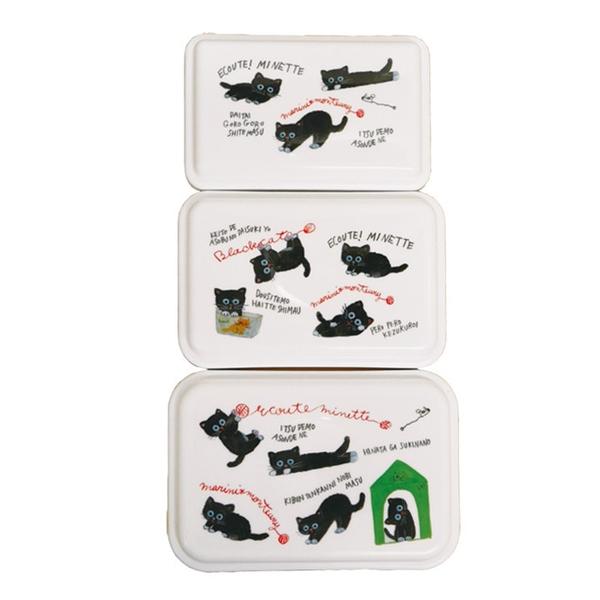 【日本製】【ECOUTE!】貓咪系列 三入組保鮮便當盒 M尺寸 紅色(一組:2個) SD-3853 - ecoute!