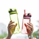 運動水杯男女塑料杯大容量簡約清新森系水杯【千尋之旅】