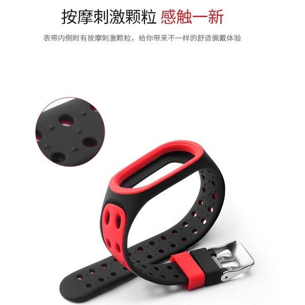 雙色腕帶 小米手環3 矽膠 錶帶 腕帶 雙排扣 撞色 替換錶帶 運動 防水 防丟 彩色 炫彩 智慧 手環