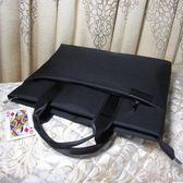 韓版簡約男女士手提包防水牛津帆布學生手拎檔包辦公商務會議袋