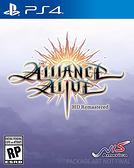 PS4 復活同盟 HD 重製版(美版代購)