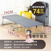 摺疊床 單人床辦公室午休床簡易可陪護小床硬木板家用成人午睡床T