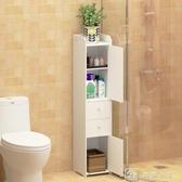 收納櫃 衛生間浴室置物架落地廁所馬桶邊櫃夾縫收納櫃免打孔洗漱臺防水架 YXS交換禮物
