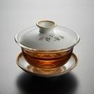 耐熱玻璃陶瓷蓋碗 陶瓷手繪三才碗功夫茶具加厚敬茶杯道泡茶器