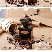 手搖家用咖啡豆研磨機 可調節粗細 BS20544『毛菇小象』