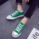 快速出貨 秋季透氣帆布鞋潮流男鞋子低筒韓版情侶學生布鞋純色經典款休閒鞋