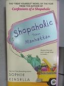 【書寶二手書T2/原文小說_CMA】Shopaholic takes Manhattan