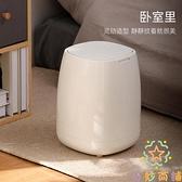 簡約北歐垃圾桶家用客廳臥室廚房衛生間創意有蓋廢紙簍【奇妙商鋪】