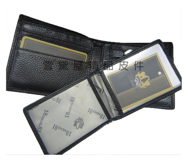 ~雪黛屋~18NINO81 短夾專櫃男仕短夾100%進口牛皮標準型尺寸活動型證件夾附品牌禮盒BNI15110960