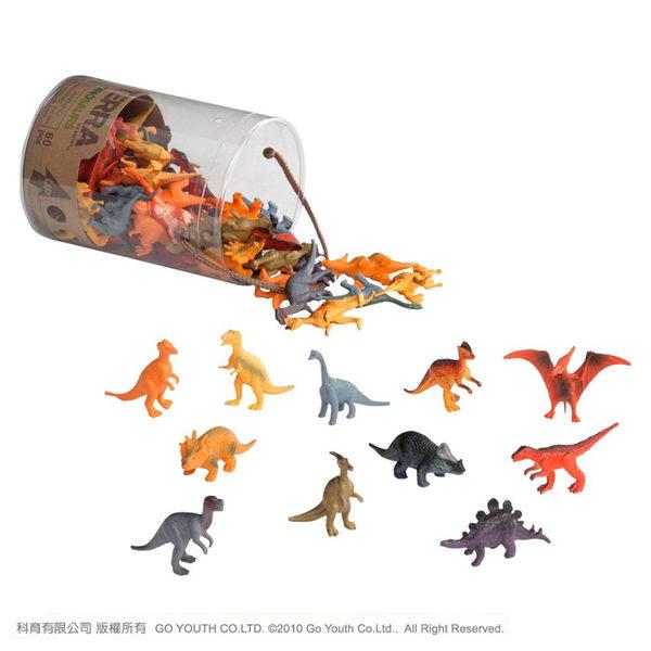 【美國 B.Toys 感統玩具】TERRA 恐龍 AN6003