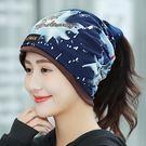 帽子女套頭帽正韓潮休閒多用圍脖時尚包頭帽...