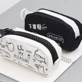 創意中小學生用筆袋女韓版簡約大容量大拉鏈初中生個性角落生物文具袋韓國ins風可愛
