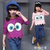 春秋款韓版女童純棉長袖T恤中大童打底衫兒童上衣加厚衛衣寬鬆潮 嬌糖小屋
