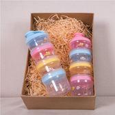 店長推薦▶嬰兒裝奶粉盒四層便攜式外出迷你卡通寶寶分裝零食兩用外帶奶粉格