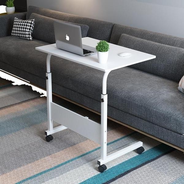 懶人電腦桌 懶人床邊電腦桌臺式宿舍床上簡約移動可升降書桌簡易小 晶彩 99免運LX