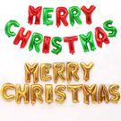 交換禮物 聖誕禮物 聖誕節裝飾 聖誕 聖誕布置 聖誕節交換禮物