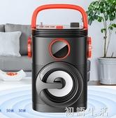 新科SA11藍芽音箱戶外大音量手提便攜式小型超重低音炮3d環繞家用 初語生活