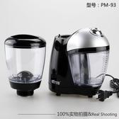 入門級咖啡磨豆機 磨盤式磨咖啡豆機 burr grinder 110V or 220V  快意購物網