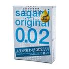 SAGAMI 相模元祖 0.02 極潤 PU 衛生套 3入