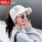 南極人帽子女士秋冬季韓版保暖毛線針織空頂帽字母休閑護耳鴨舌帽 依凡卡時尚