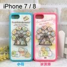 角落生物摩天輪手機殼 iPhone SE (2020) / iPhone 7 / 8 (4.7吋) 指環支架【正版】角落小夥伴
