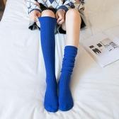 秋冬羊毛絨長筒襪子女及膝襪韓國學院風小腿襪高筒襪日系堆堆襪厚 大宅女韓國館韓國館