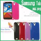 ◎晶鑽系列 平板保護殼/ SAMSUNG Tab4 7吋T235/ T230/ TabA 8吋P355/ P350/ 9.7吋 P555/ P550/ TabE 9.6吋 T560