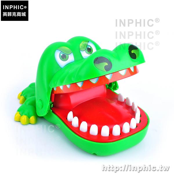 INPHIC-尾牙玩具會咬手指的大嘴鱷魚咬手鱷魚多人玩具酒吧遊戲大冒險過年遊戲_ouJz