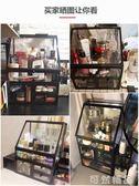 網紅玻璃化妝品收納盒防塵帶蓋透明桌面口紅護膚品整理宿舍置物架 可然精品