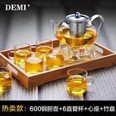 加厚玻璃茶具花茶壺套裝整套耐熱不銹鋼過濾紅茶功夫煮泡茶器家用【販衣小築】