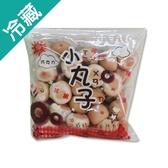 【濃香柔軟】巧克力小丸子(360g±11%/包)【愛買冷藏】