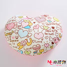 Mc賣禮物-MIT超微粒科技心形抱枕-可愛塗鴉【P1015H】
