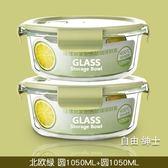 玻璃飯盒套裝保鮮碗帶蓋耐熱玻便當盒微波爐用 交換禮物