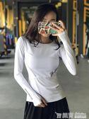 健身女孩顯瘦圓領運動上衣速干跑步t恤彈力緊身瑜伽服長袖秋冬款