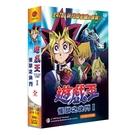 遊戲王 怪獸之決鬥 第一部 DVD《第1~47話》[國語發音] - Yu-Gi-Oh! Duel Monsters