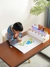 兒童畫架桌面臺式實木卷紙架卷裝畫紙畫軸幼兒園畫畫套裝繪畫工具 ATF 極有家
