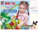 麗嬰兒童玩具館~寶貝的大樂高積木-數字火...