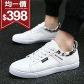 均一價$398休閒鞋小白鞋時尚休閒鞋運動透氣板鞋韓版男鞋【09S1415】