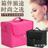 化妝箱專業大號大容量化妝包手提半永久紋繡工具箱專業手提 QG4295『M&G大尺碼』